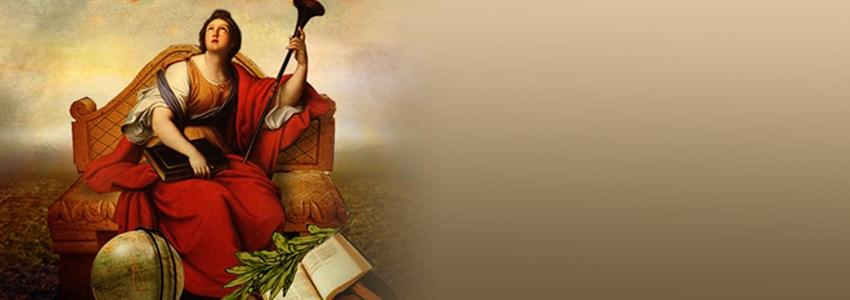 """קליאו, """"המספרת"""", המוזה הממונה על ההיסטוריה ועל שירת הגבורה במיתולוגיה היוונית ובתם של ראש האלים זאוס ושל אלת הזיכרון מנמוסינה. ציור של פייר מיניאר, צרפת 1689"""