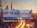 מדינות בעידן הגלובליזציה: מבטים אנתרופולוגיים – 10970