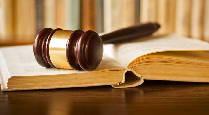 משפט ציבורי