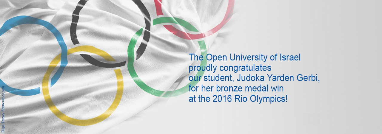 The Open University proudly congratulates our student, Judoka Yarden Gerbi, for her bronze medal win at the 2016 Rio Olympics!