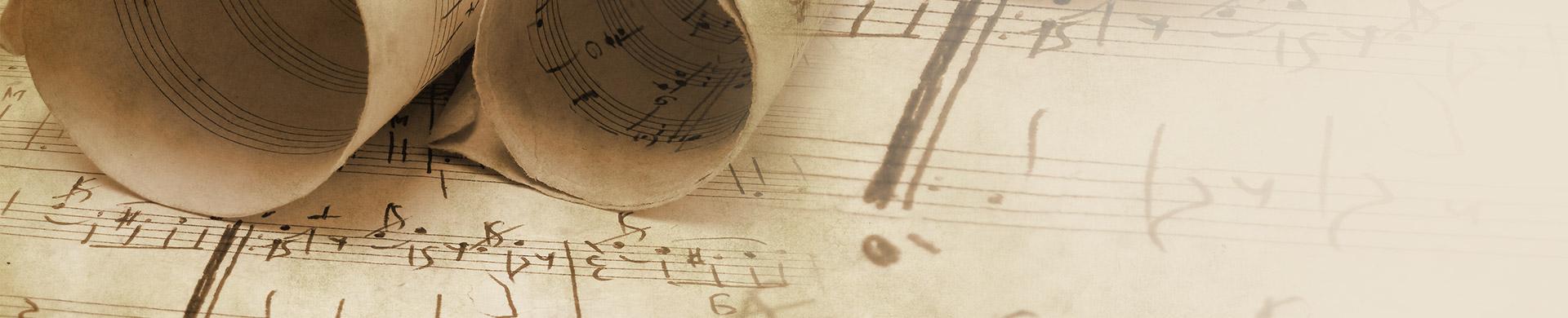 הסגל האקדמי - מוסיקה
