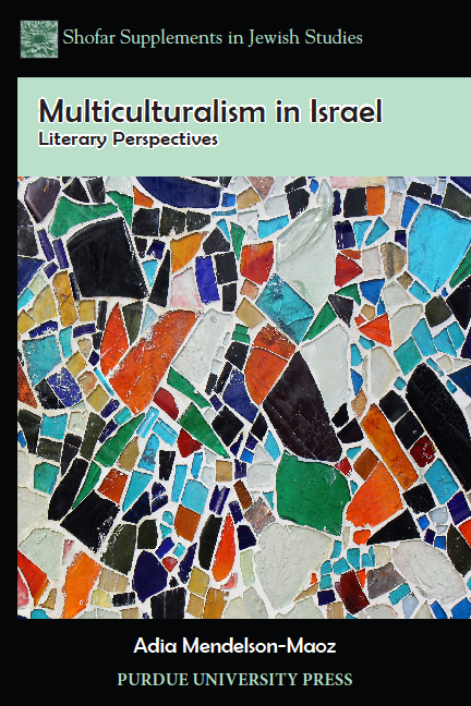Multiculturalism in Israel  - Literary Perspectives