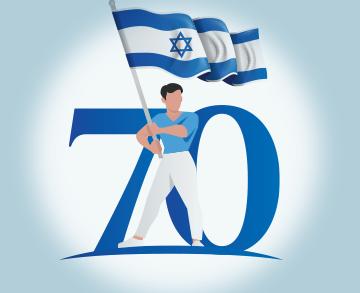 בסימן 70 שנה למדינת ישראל