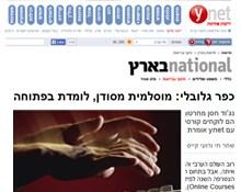 """בישראל ובחו""""ל למדו קורסים בערבית וברוסית"""