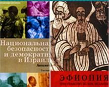 חדש - ספרים ברוסית פתוחים לקהל