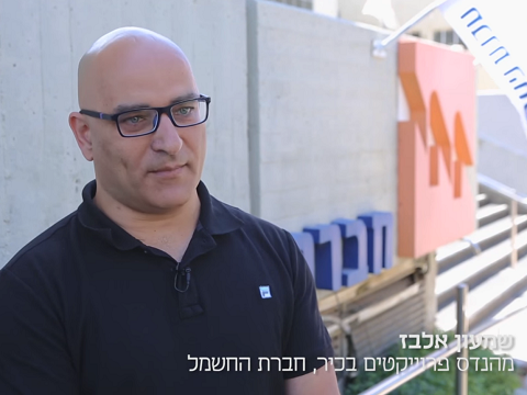 שמעון אלבז, בוגר האוניברסיטה הפתוחה