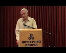 פרופ' יאיר אורון - פרס בינלאומי