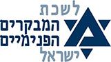 לוגו של משרד התיירות