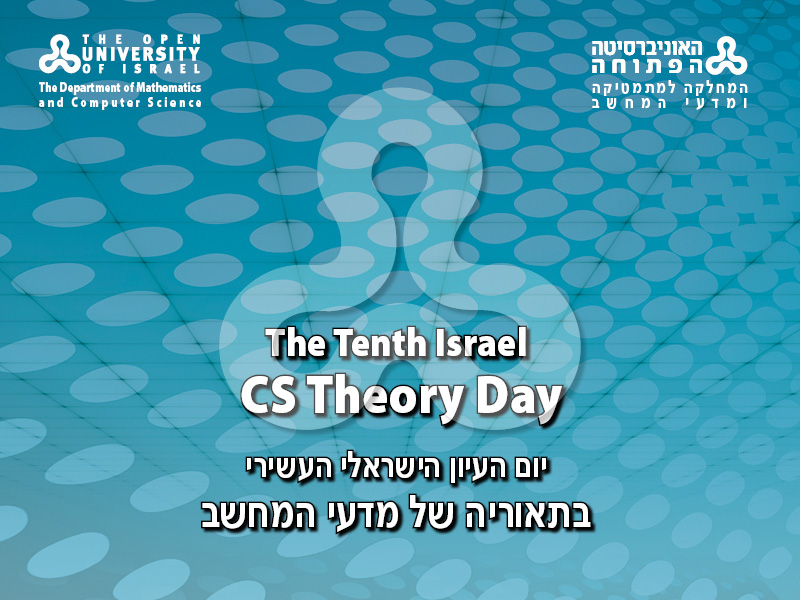 The 10th Israel CS Theory Day
